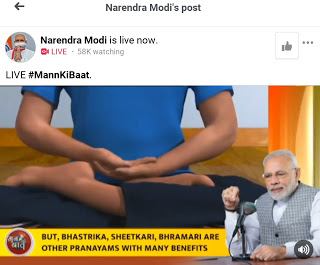 "Prime Minister Manmohan Singh Shri Narendra Modi's ""Man Ki Ki Baat"" is the live show which has been watched by millions and can be viewed using this link"