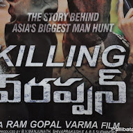 Killing Veerappan Press Meet