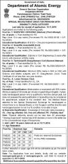 DAE-Kalpakkam-PWD-Recruitment-2016-www.indgovtjobs.in
