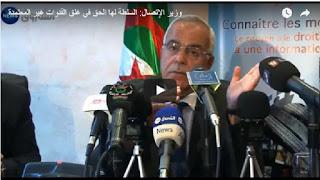 VIDÉO.Hamid Grine menace à nouveau les médias