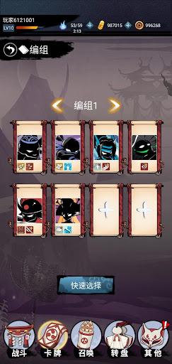 u526au5f71u82f1u96c4 1.0.1 screenshots 6