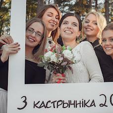 Свадебный фотограф Артем Лобко (glazdaglaz). Фотография от 19.07.2016