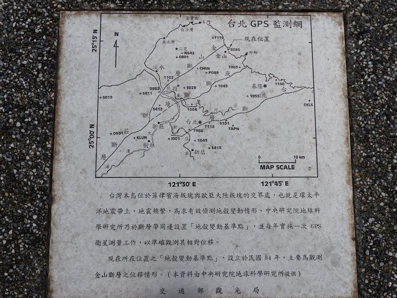 Yangminshan Shitoushan et Jinshan - P1050035.JPG