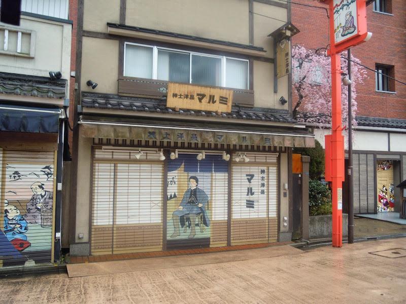 2014 Japan - Dag 5 - marlies-DSCN5508.JPG
