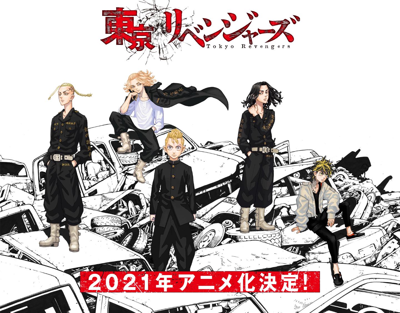 Tokyo Revengers Anime Key Visual 1