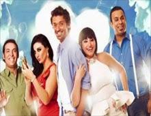 اعلان فيلم عمر وسلوي