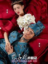 Go Princess Go China Drama