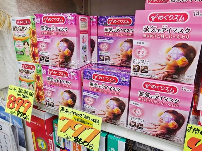 3 京都美食購物 超便宜藥粧店 新京極藥品、Karafuneya からふね屋珈琲