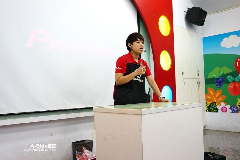 台灣氣球博物館4