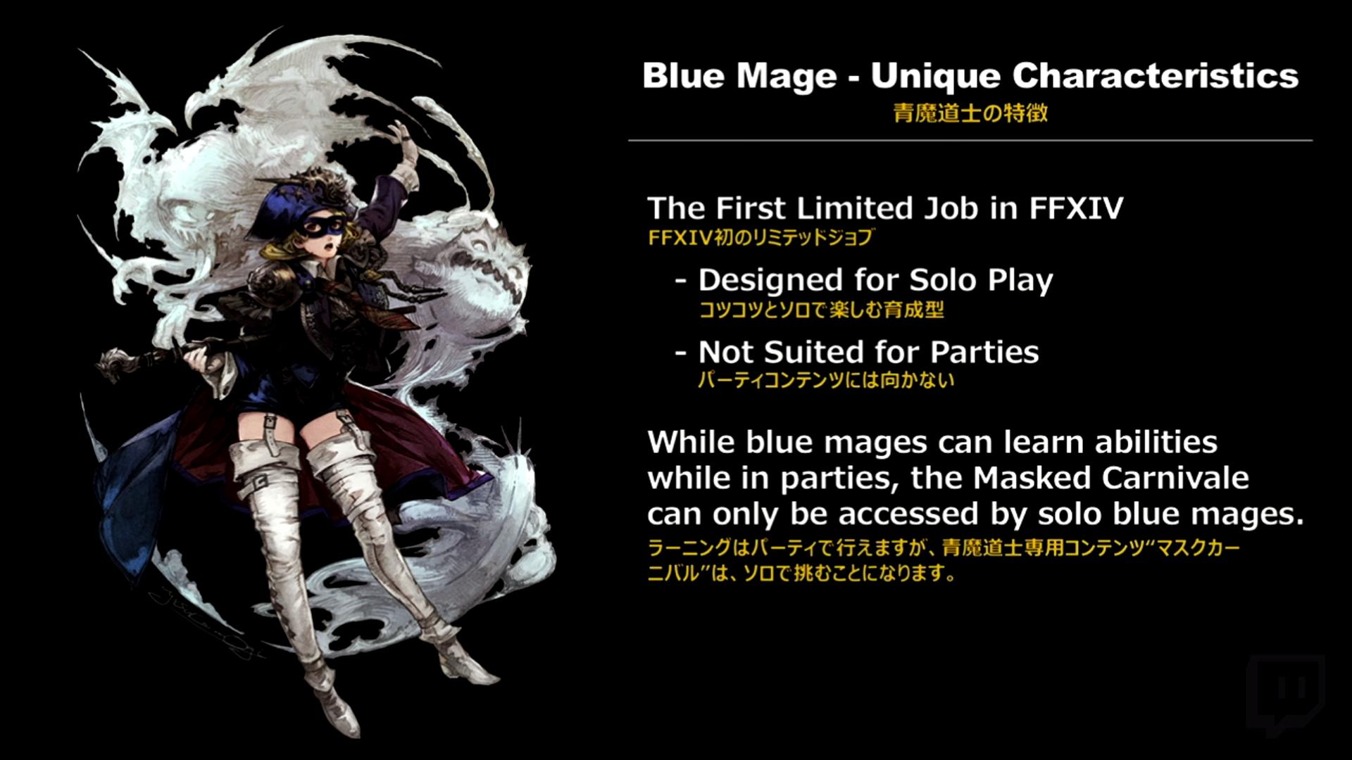 Final Fantasy XIV Fan Festival 5 0 (Stream has Started