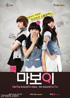 Ma Boy - Trọn Bộ (2012) Poster