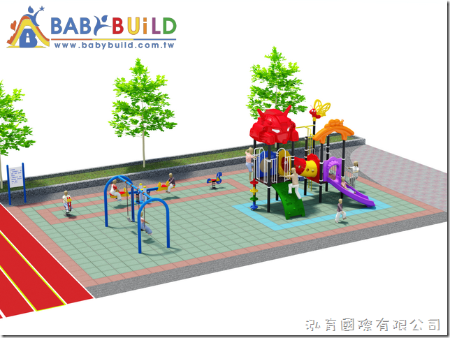 BabyBuild 遊具規劃