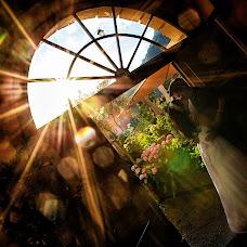 Hochzeitsfotograf Frank Ullmer (ullmer). Foto vom 21.06.2016