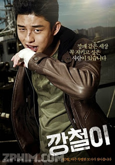 Bất Chấp - Tough As Iron (2013) Poster