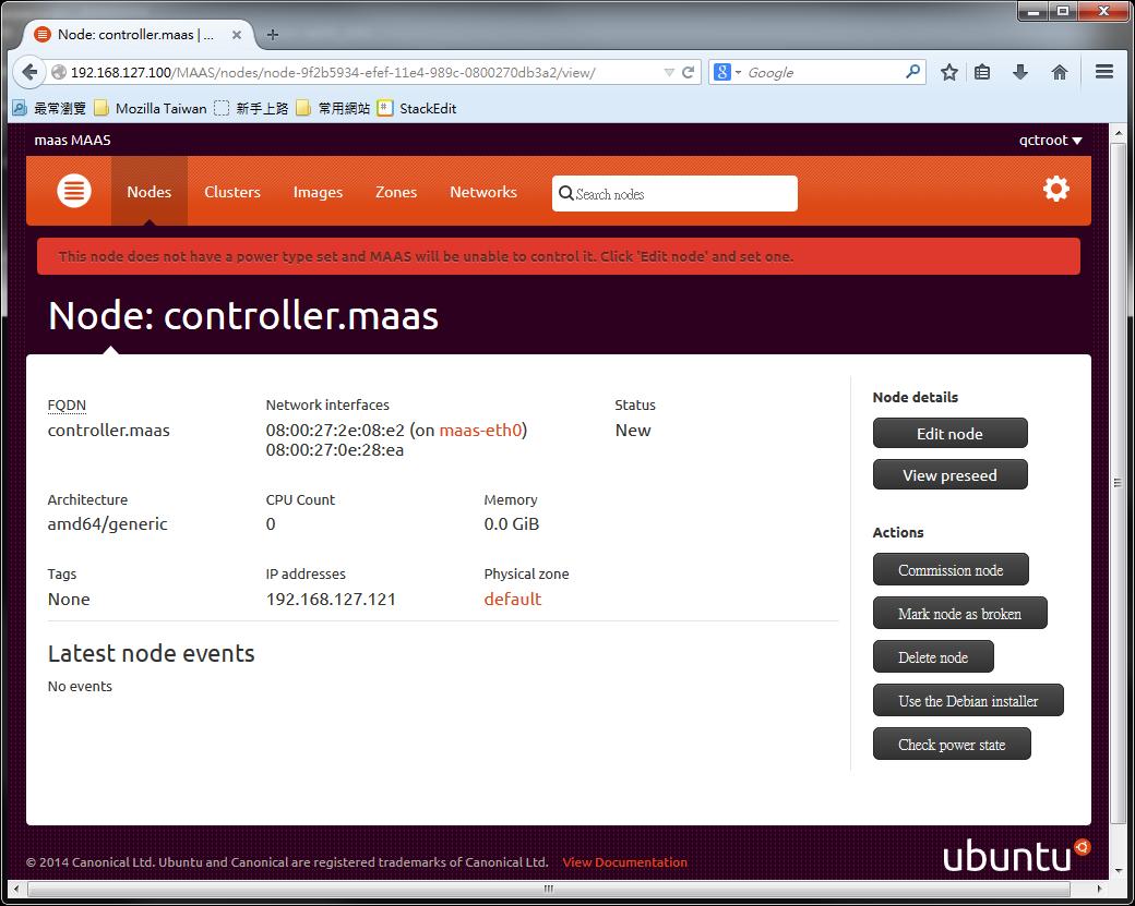 MAAS node detail info