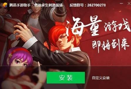 طريقة تحميل محاكى قيم لوب الصينى