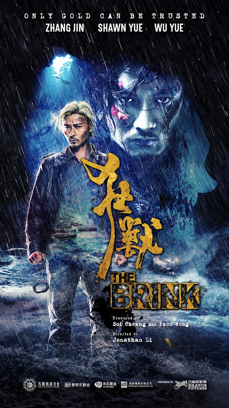 The Brink China / Hong Kong Movie