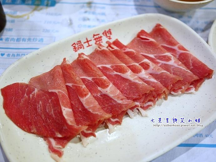 11 豬肉