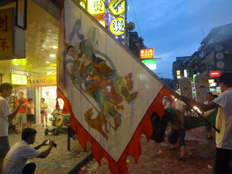 Ming Sheng Gong à Xizhi (New Taipei City) - P1340525.JPG