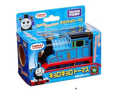 Tàu hỏa Thomas TS-01 chạy bánh đà