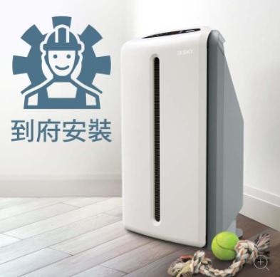 Amway-逸新空氣清淨機(五年保固)