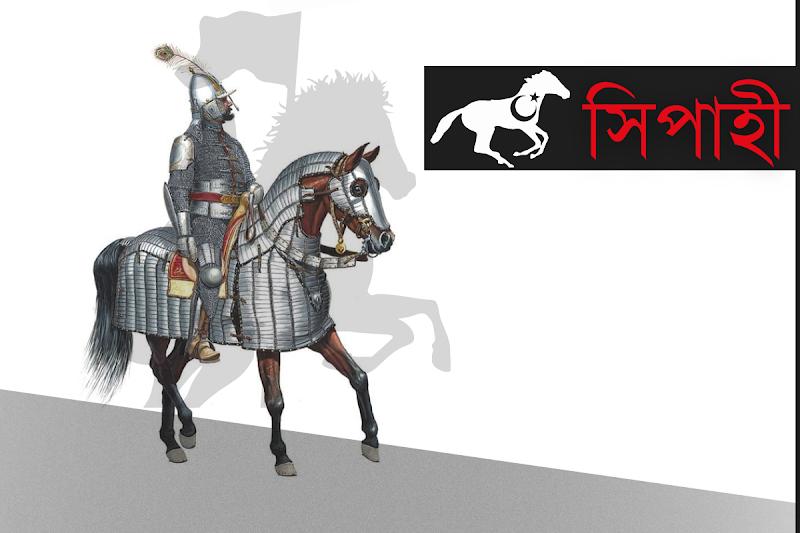 সিপাহী: অটোমান সাম্রাজ্যের অশ্বারোহী যোদ্ধাদের ইতিহাস
