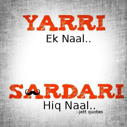 Punjabi Sardari Saunk Quote Images