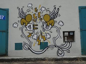 2017.07.11-008 gouzou