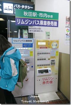 秋田 秋田車站東橫inn (2)