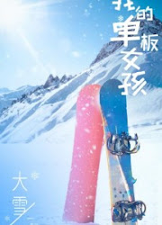 Hey Pro My Mountain Girl China Web Drama