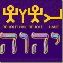 Poster_behold nail