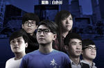 練乙錚:何以香港本土派孤立無援?(曾焯文譯, Trans. Chapman Chen)(Yi-Zheng Lian:Why Are Hong Kong's 'Localists' on Their Own?)