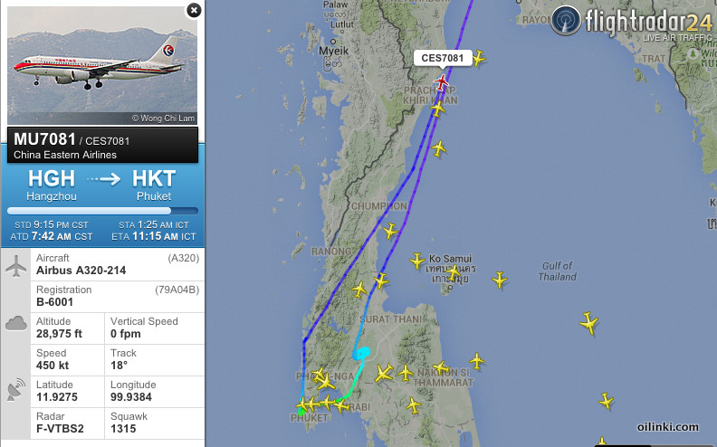 Chinese flight rerouted from Phuket to Bangkok due bad weather