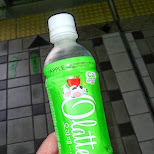 milky apple drink - delicious in Seoul, Seoul Special City, South Korea