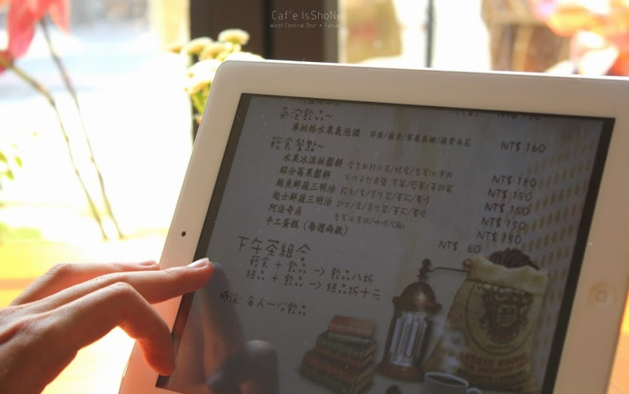 台南中西區咖啡館,一緒二咖啡-8