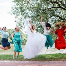 Wedding photographer Anastasiya Yakovleva (zxc867). Photo of 08.06.2017