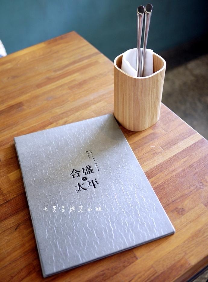 7 合盛太平 cafe story