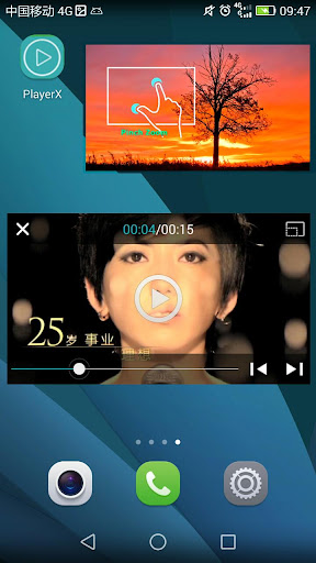 PlayerX Video Player 5.0.3 screenshots 2