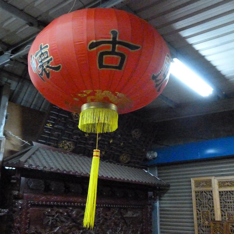 Tainan jour 7 - P1210419.JPG