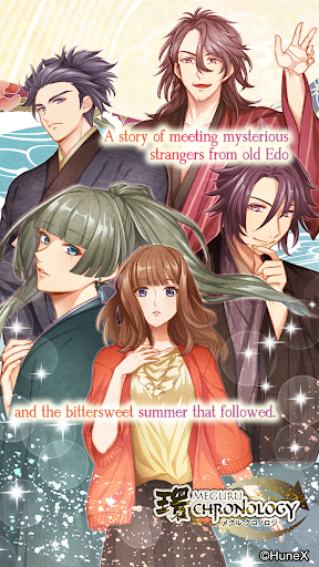 My Lovey : Choose your otome story 1.2.3 Mod screenshots 1