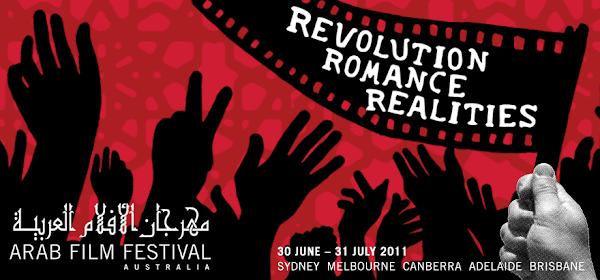 arab film festival flyer