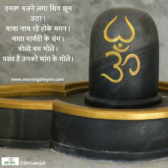 shiv, mahadev, tridev, bholenath, bholebaba, shiv image, mahadev pick, nilkanth