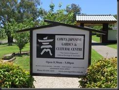 171109 073 Cowra Japanese Gardens