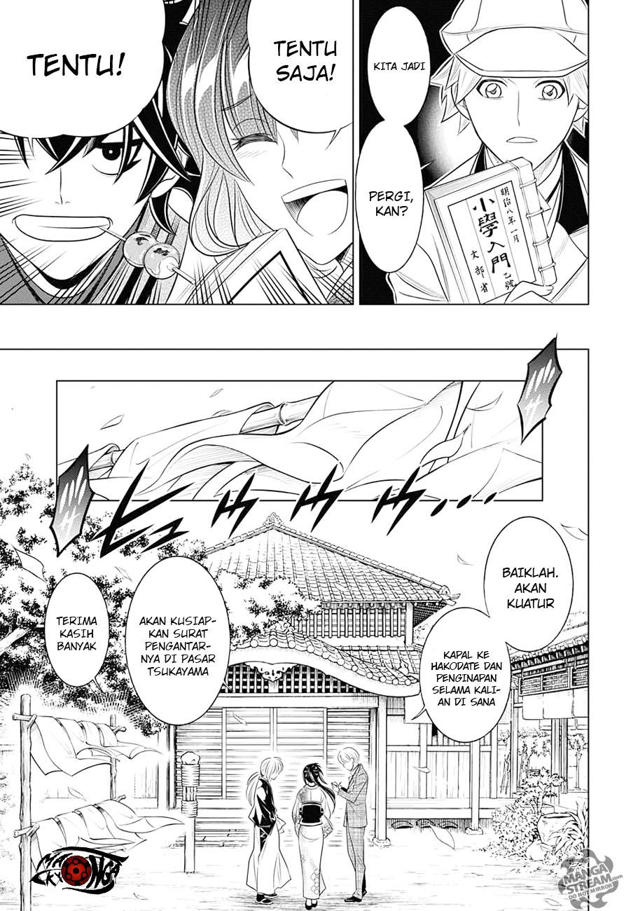 Rurouni Kenshin: Hokkaido-hen Chapter 02-23
