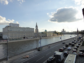 View From The Bridge Over The Moskva River