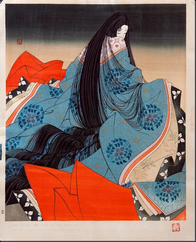 OkadaYoshio-large