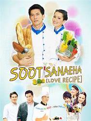 Sood Sanae Ha