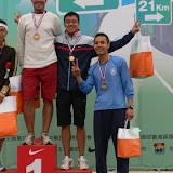 Nike臺北國際國道馬拉松 (臺灣.臺北市 19/03/2006)