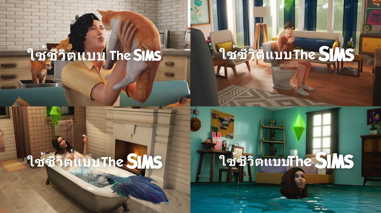 The Sims 4 เปิดตัวแคมเปญ Live The Sims Lifeพร้อม 4 วิดีโอซีรีส์ ชวนคุณมาฉลองปีใหม่ในรูปแบบแฟนตาซีไปอีกขั้น