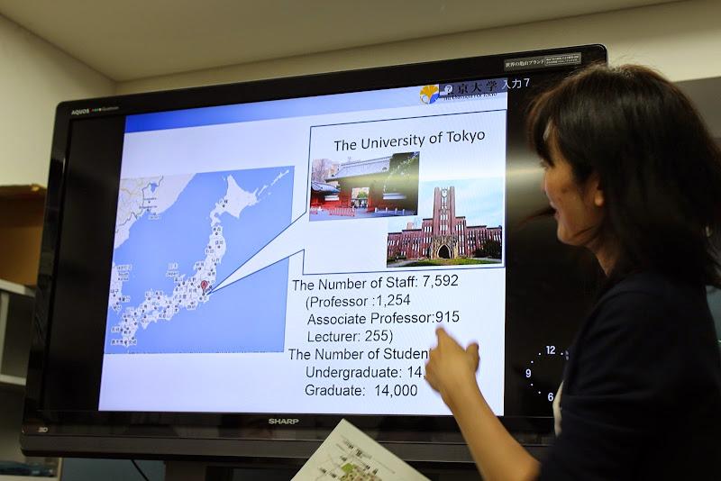 2014 Japan - Dag 5 - marjolein-IMG_0765-0487.JPG